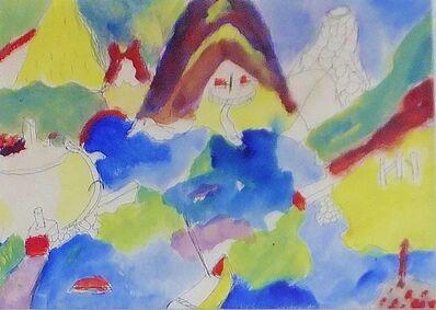 Aristodimos Kaldis, 'Aegean Landscape', 1965
