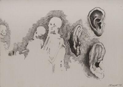 Andrew Kayser, 'Sketch 14', 2019