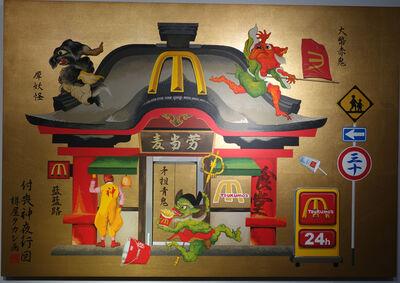 Takashi Taruya, 'Signs of Happy Times'