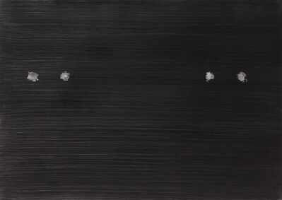 LI PENG 李淜, 'Dark Honey_5', 2012