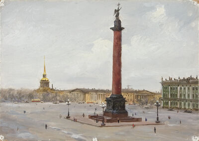 "Efim Deshalit, '""Palace Square. Saint Petersburg""', 1957"