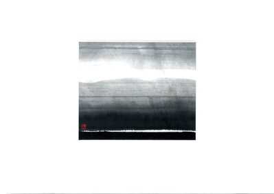 REIKO TSUNASHIMA, 'A Ridgeline', 2006