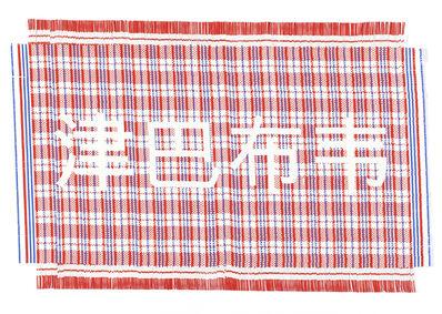 Dan Halter, 'Zimbabwe (Red)', 2016
