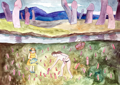 Kinder Album, 2017