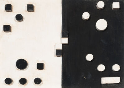 Lolo Soldevilla, 'UNTITLED', 1956