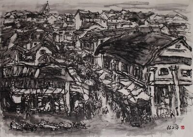 Lim Tze Peng, 'Old Street Landscape'