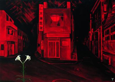 Tadanori Yokoo, 'Anya Kouro: City in Red', 2001