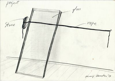 Keiji Uematsu, 'Drawing', 1979