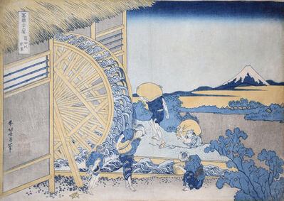 Katsushika Hokusai, 'The Waterwheel at Onden', ca. 1832