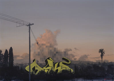 MJ Lourens, 'Dream - Cul de Sac / Droom - Doodloop Straat', 2019