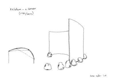 Lee Ufan, 'Relatum – a Corner', 1981-2019