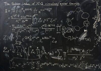 Drukker & Webb, 'N = 2', 2017