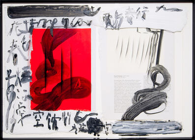 Xu Jiong 许炯, 'Untitled', 2016