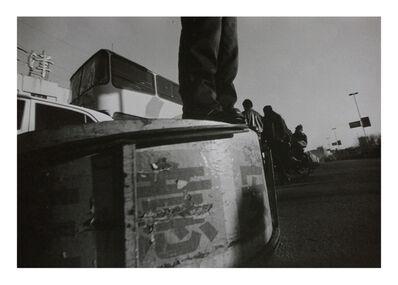 Mo Yi, 'Images Through a dog's Mind No.5  狗眼的照相 No.5', 1995