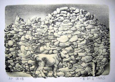 Su Xinping 苏新平, 'Wall and Calf', 1986