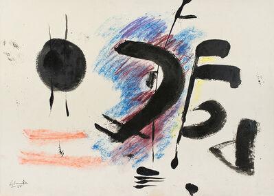 Gérard Schneider, 'Untitled', 1950