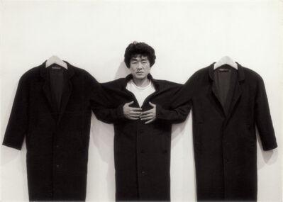 Ahn Kyuchul, 'Solidarity Makes Freedom', 1992