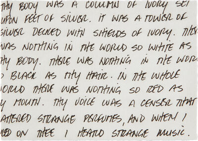 Felix Gonzalez-Torres, 'Untitled (Oscar Wilde)', 1995