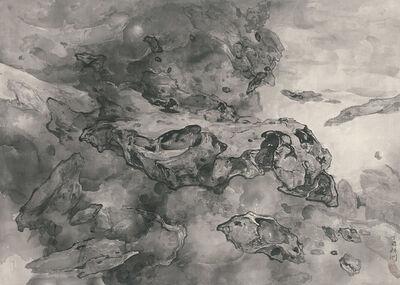 Tai Xiangzhou 泰祥洲, 'The Dragon's Fiery Prance', 2017