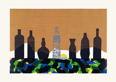 Liao Shiou-Ping, 'Garden Party#9', 1992