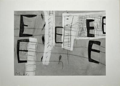 Michiko Inami, 'The shape of E', 2015
