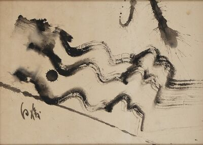 Kazuo Shiraga, 'Untitled', 1971