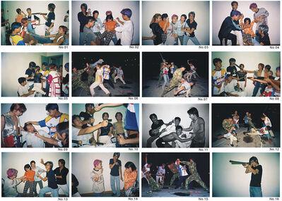 Zheng Guogu, 'The Vagarious Life of Yangjiang Youth', 1996