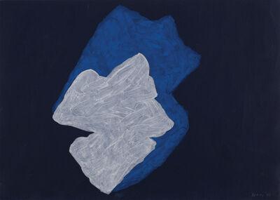 Robyn Denny, '25 (12)', 2005