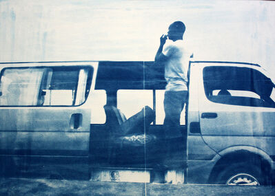 Délio Jasse, 'Terreno Ocupado #21', 2014