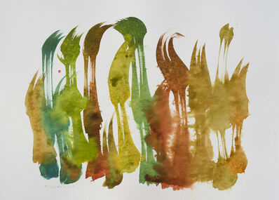 Korosh Ghazimorad, 'Deep Forest', 2019