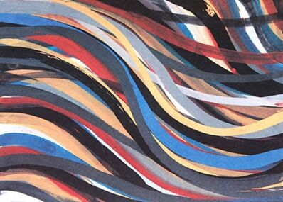 Sol LeWitt, 'Brushstrokes: Horizontal And Vertical XIX', 1996