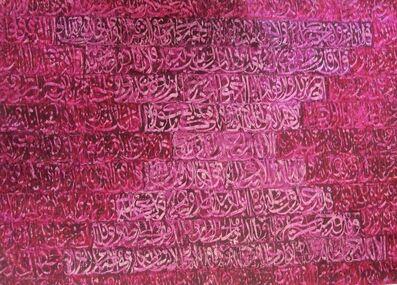 Ahmad Moualla, 'Jamil Bouthaynah, Ala Layta Al Chabab', 2010