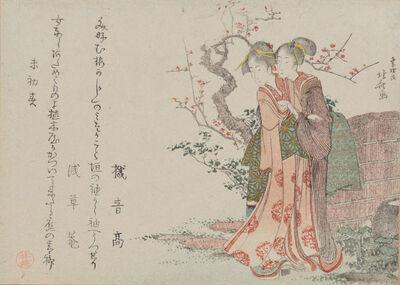 Katsushika Hokusai, 'A Secret Love Letter', 1799