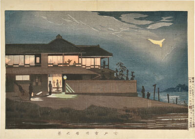 Kobayashi Kiyochika 小林清親, 'View of Ariakero Restaurant at Imado', ca. 1879