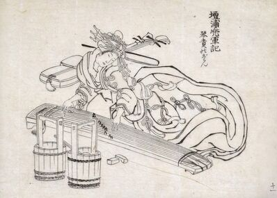 Katsushika Hokusai, 'Group of 15 Drawings related to pages in ehon 'Chinese Verses and Joruri'', ca. 1815