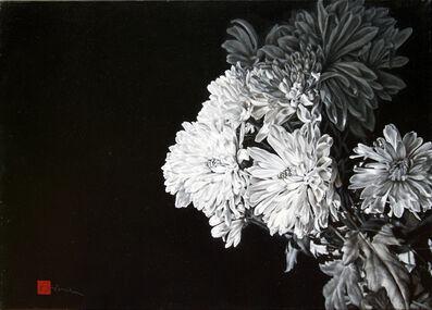 Arina Gordienko, 'Reflection of Light 1'