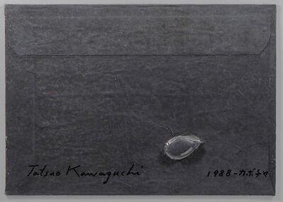 Tatsuo Kawaguchi, 'Relation - Lead Envelope / Pumpkin', 1988