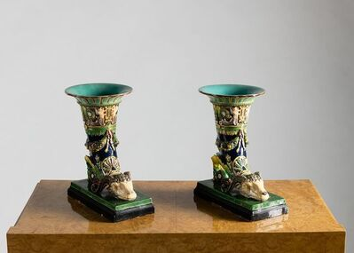 Wilhelm Schiller, 'Pair of Rhyton Form Vases', German-early 20th century