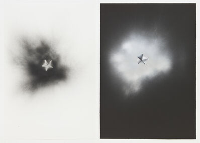 Haegue Yang, 'Non-Foldings - Cosmic Explosion #5', 2012
