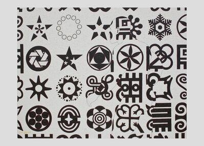 Owusu-Ankomah, 'Owusu-Ankomah-Micrcron No. 24 ', 2014