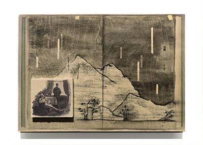 Lam Tung-pang, 'The View', 2018