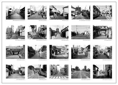 Sendai Collection, 'Perspective, Sendai Collection Vol.1', 2000