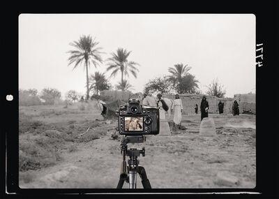 Qahtan Alameen, 'Cheese', 2015