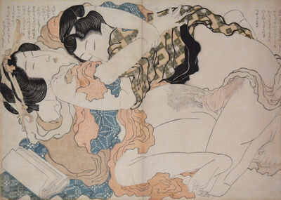 Katsushika Hokusai, 'A Wild Embrace for Long Enjoyment', ca. 1812