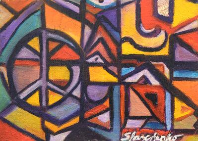 Gail Shamchenko, 'Abstract Tile', 2017