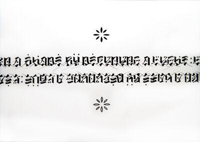 Usugrow, 'Letter B', 2010
