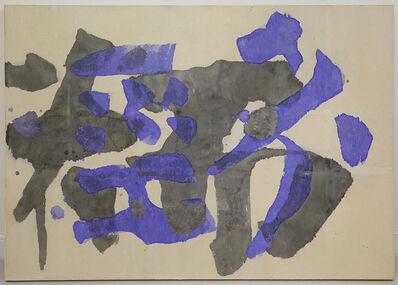 Wei Jia, '17207', 2017