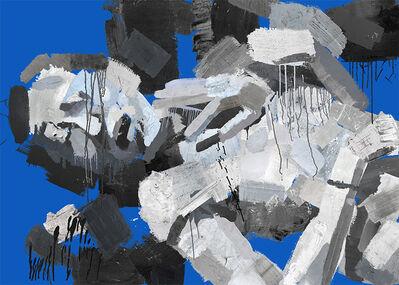 Wang Ningde 王寧德, 'No Name no. 15 無名no. 15', 2015