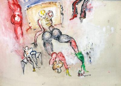 Dominique Zinkpè, 'Danse de minuit', 2015