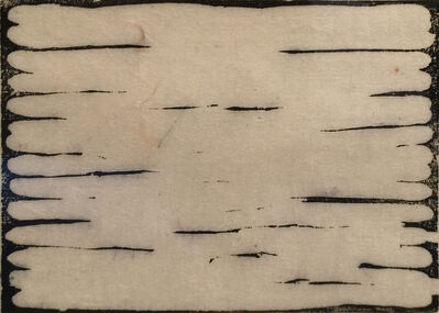 Lee Ufan, 'Untitled ', Undated